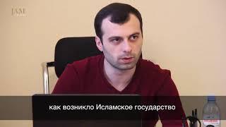 Риски терроризма в Грузии - доверие населения Панкиси к государству подорвано