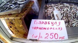 АНАПА ИЮНЬ 2017 ЦЕНЫ ПРИВОЗ восточный рынок