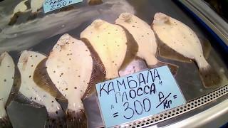 Анапа 2017 прогулка видео обзор цены рынок пляж море РЫБА Фрукты