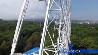 Самое высокое колесо обозрения в СКФО теперь в Нальчике