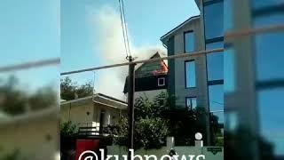 Пожар в гостевом доме. Анапа, 1 июля